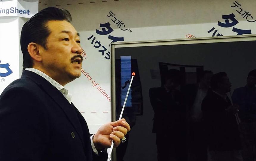 代表取締役 千葉 龍生